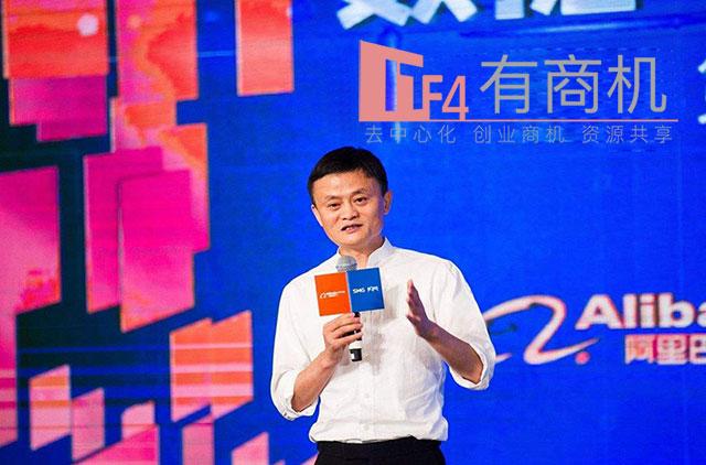 马云宣布将不再担任阿里巴巴集团董事局主席